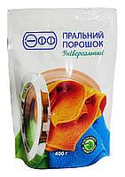 Стиральный порошок Эфф Универсальный - 400 г.