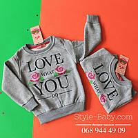 Кофта батник теплый с начесом  Love для девочки размер 3,4,5,6 лет