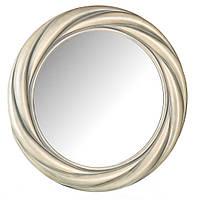 Зеркало Дуги диаметр 49 см 048Z