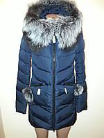 Куртка женская зима синяя с мехом 17-126