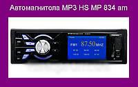 Автомагнитола MP3 HS MP 834 am