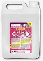Жидкость Стандарт для генератора мыльных пузырей (Bubble машины) канистра 5л