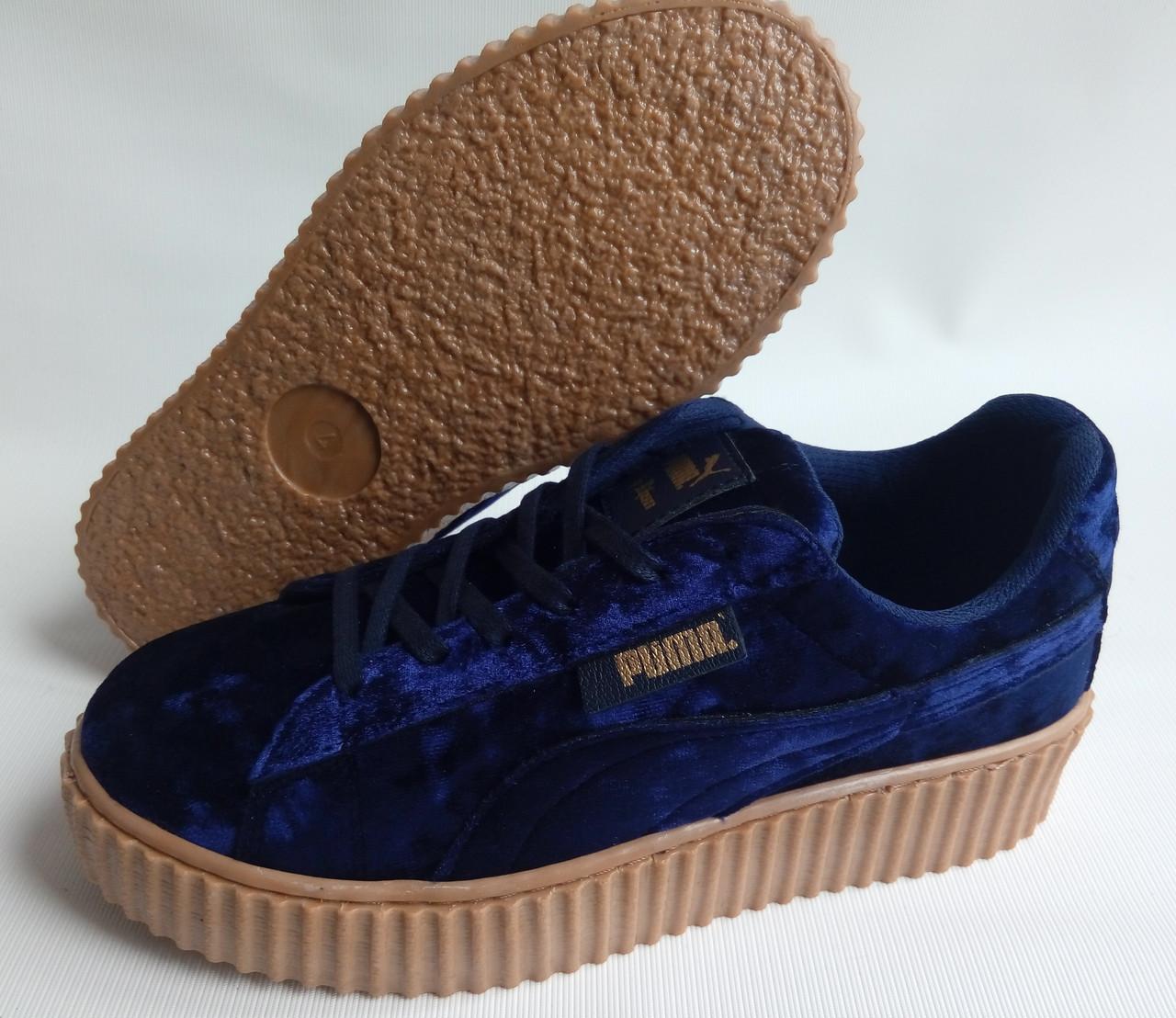 Жіночі Puma by Rihanna velvet сині(реплика) - Интернет-магазин вещей