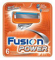 Сменные кассеты для бритья Fusion Power (6 шт.) KG17107101