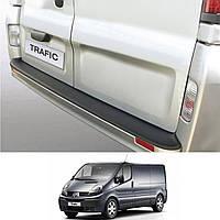 Renault Trafic 2006-2014 пластиковая накладка заднего бампера