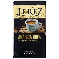 Кофе молотый Don Jerez Arabica 100% 250g