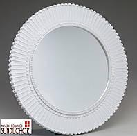 Настенное зеркало диаметр 52 см 035Z