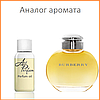 27. Концентрат 15 мл Burberry Women Burberry