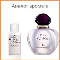 123. Концентрат 15 мл Pure Poison Christian Dior, фото 1