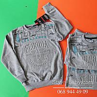 Теплая серая кофта для мальчика размер 9-10/10-11/11-12/12-13 лет