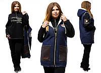 Женский теплый костюм тройка из пальтовой ткани на меху и трикотажа тринитка