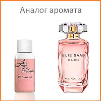 185. Концентрат 15 мл Le Parfum Rose Couture Elie Saab