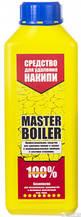 Средство для удаления накипи MASTER BOILER 0.6 кг MB06