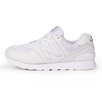 Кроссовки New Balance 574 White (Белые)