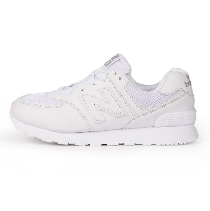 Кроссовки New Balance 574 White Белые мужские реплика - Интернет-магазин  спортивной обуви в Киеве 8671116668f