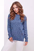 Модная женская вязаная кофта реглан с перфорацией,цвет волна-фиолетовый меланж