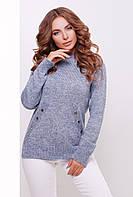 Модная женская вязаная кофта реглан с перфорацией,цвет сталь меланж