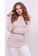 Модная женская вязаная кофта реглан с перфорацией,цвет капучино-пудра меланж