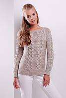 Женский стильный вязаный свитер с фактурным узором в косы цвет капучино