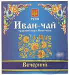 Иван-чай (вечерний)