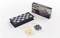 Шахматы дорожные на магнитах, пластик, р-р 19x19см. (SC5477)