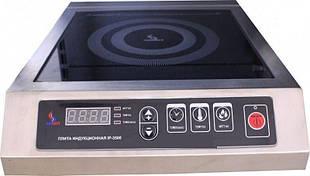 Плита індукційна Airhot IP3500