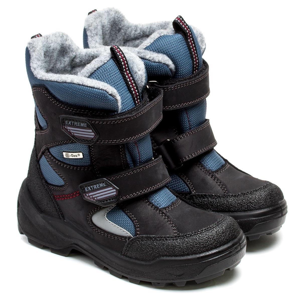 Зимние ботинки для мальчика ТМ  Капика (Floare), мембранные сапожки на дух липучках, размер 30-35