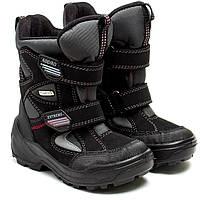 Мембранные ботинки Kapika для мальчика, размер 28-31