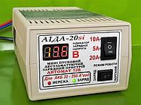 «АIДА-20sі» и «АIДА-10sі» - устройства с индикатором зарядного напряжения