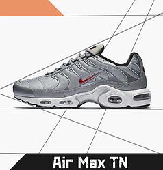 Air Max TN