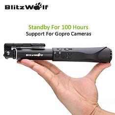 Селфи-стик, монопод для селфи BlitzWolf BW-BS1 Ultimate 4 с Bluetooth управлением