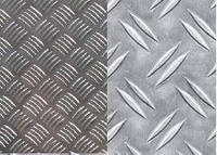 Рифленный алюминиевый лист ГОСТ 21631-76  марка  А5М. Купить у нас выгодная цена. Доставка по Украине.