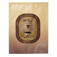 Тканевая маска с экстрактом икры и коллагеном - Skin Food  Gold Caviar Mask Sheet - 985-1