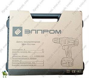 Шуруповерт аккумуляторный Элпром ЭДА-12 Li-ion, фото 2