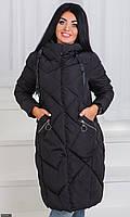 Куртка зимняя 858239-2 (днка)