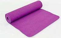 Коврик для фитнеса и йоги 8 мм TPE+TC FI-6336 (фиолетовый)
