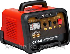 Пуско-зарядное  Vulkan CT60 12/24В 30-450Ah