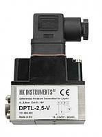 Датчик перепада давления жидкости DPTL-2,5-V
