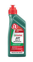 Castrol ATF DEX II MULTIVEHICLE - масло для АКПП и ГУР - 1 литр