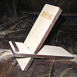 Подставка под телефон береза/ольха, фото 2