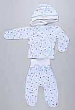 Комплект одежды для новорожденных, фото 3