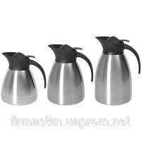 Термос для кофе 1,0 л
