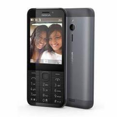 Мобильный телефон NOKIA 230 Dual SIM (темно-серебристый)