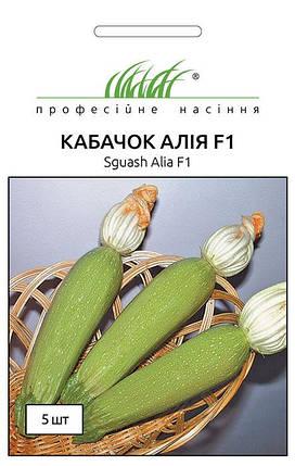 Семена кабачков Алия F1 5 шт, Tezier, фото 2