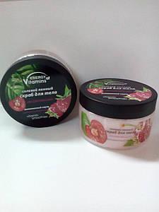"""Скраб солевой пенный для тела увлажняющий """"витаминный смузи"""" Energy of Vitamins 250мл (0854)"""
