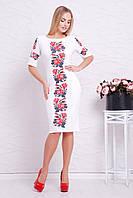 Женское белое платье футляр до колен с цветочным принтом орнаментом Вышивка-розы Пелагея к/р