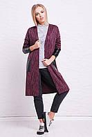 Модный женский бордовый кардиган с карманами и вставками из экокожи без пуговиц Стелла-2К д/р