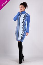 Вязаные зимние платья - Корица
