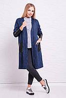 Модный женский синий кардиган с карманами и вставками из экокожи без пуговиц Стелла-2К д/р