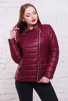Женская демисезонная куртка с молнией на одну сторону и воротником без капюшона,бордовая Майори